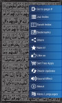 Holy  Quran with actual experience screenshot 6/6