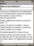 Tweetilicious screenshot 4/6