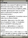 Tweetilicious screenshot 5/6