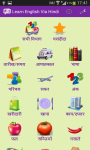 Envlish via Hindi screenshot 1/5
