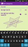 Envlish via Hindi screenshot 4/5