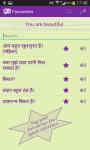 Envlish via Hindi screenshot 5/5