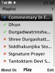 Durga screenshot 3/4