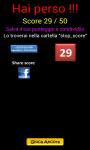 SPEEDER prova i tuoi riflessi screenshot 3/4
