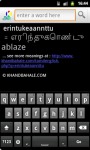 Tamil to English Dictionary on Dictionary screenshot 1/3