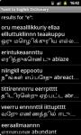 Tamil to English Dictionary on Dictionary screenshot 3/3
