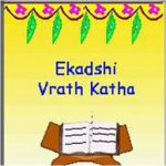 Ekadashi screenshot 1/2