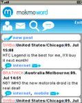 Mokmo Word screenshot 1/1