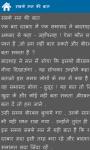 Akbar-Birbal screenshot 4/5