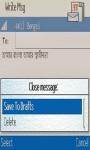 Bangala SMS Lite screenshot 1/3