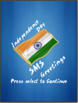 Independence Day SMS Greetings screenshot 1/4