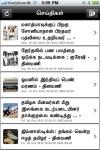 Tamil News screenshot 1/1