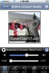 Free Pocket Korean - Elementary screenshot 1/1