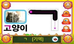 POPOYA Animal Korean FlashCard screenshot 3/5