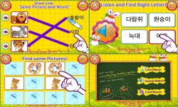 POPOYA Animal Korean FlashCard screenshot 4/5