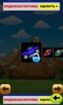 Hill Climb: Race screenshot 1/1