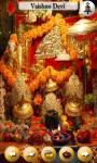 Durga Temple screenshot 2/4