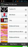 Indian TV 2G  screenshot 1/4