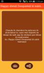 Diwali SMS With Share screenshot 5/6