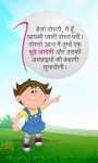 Hindi Kids  Story Chrismas Uncle  screenshot 1/3