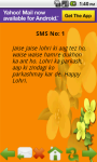 Lohri SMS screenshot 3/3