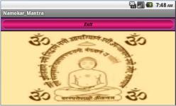 Namokar Mantra - Audio screenshot 1/2