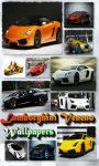 Lamborghini Veneno HD Wallapapers screenshot 1/4