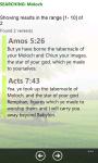 M_go_Bible screenshot 3/3