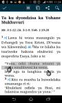 Bible In Tsonga - BIBELE screenshot 3/3