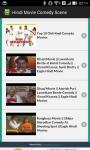 Hindi Movie Comedy Scene screenshot 4/4