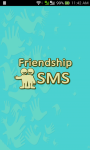 Share FriendShip SMS with Friends screenshot 1/5