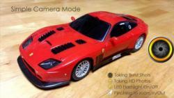 High-Speed Camera Plus extreme screenshot 4/4