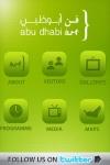 Abu Dhabi Art screenshot 1/1