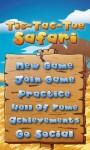 Tic Tac Toe Multiplayer Safari screenshot 2/3