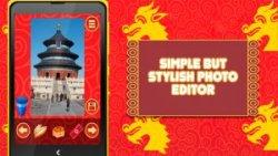 Chinese Greeting Card Creator screenshot 1/1