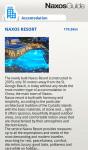 Naxos Guide screenshot 4/6