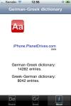 German-Greek / Greek-German dictionary screenshot 1/1