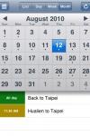 GooCal Free (Google Calendar sync) screenshot 1/1