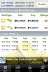 my Siam Gold Pro. screenshot 1/1
