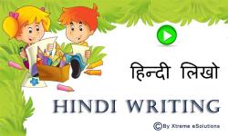 Hindi Kids Writing screenshot 1/2