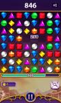 jewels2 screenshot 6/6