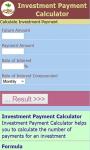 Investment Payment Calculator screenshot 2/3