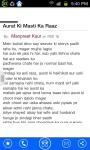 Hindi Stories screenshot 5/6