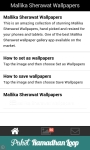 Mallika Sherawat Wallpapers screenshot 2/6