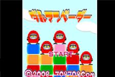 The Japan Daruma screenshot 1/3