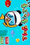 Panda  Fishing screenshot 2/2