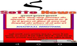 Satta News screenshot 1/6