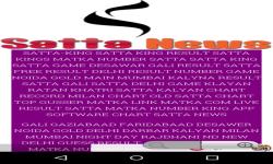 Satta News screenshot 3/6