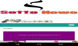 Satta News screenshot 5/6