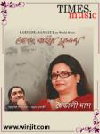 Rabindra Sangeet By Chaitali Das screenshot 1/3